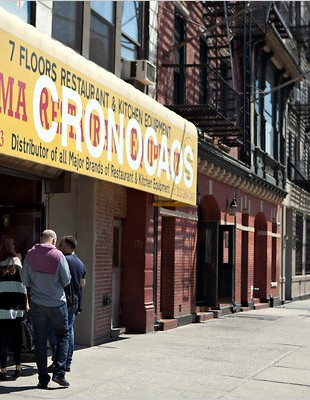 "The show ""Cronocaos"" is housed in a former restaurant-supply store"